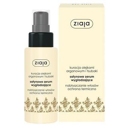 Ziaja - Arganowa - SERUM wygładzające, 50 ml.
