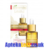 Bielenda - Argan Face Oil - OLEJEK z pro-retinolem przeciw zmarszczkom i oznakom starzenia skóry na NOC, 15 ml.